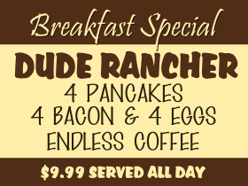 480-2c-food-restaurant-sign-brown-yellow-breakfast-dude-pancakes-coffee.png -|- Last modified: 2014-03-04 19:44:03